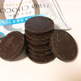 横井チョコレートノンシュガーチョコゼロショコラ