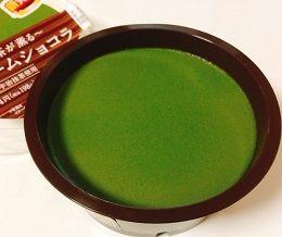 ファミマケンズカフェ監修抹茶のクレームショコラ