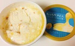 持っちりアイスレモンチーズタルト