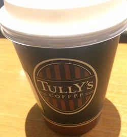 タリーズコーヒー豆乳ラテ