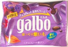 ガルボ紫いも
