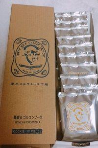 東京チーズ工場蜂蜜&ゴルゴンゾーラクッキー