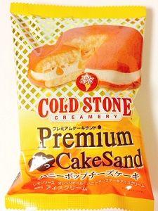 コールドストーンセブンイレブンハニーポップチーズケーキ