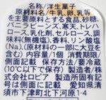 DSC01779