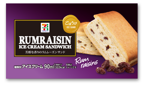 item_img_raisin