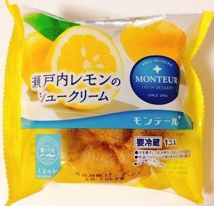 モンテール瀬戸内レモンのシュークリーム