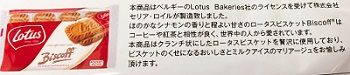IMG_0878 - コピー