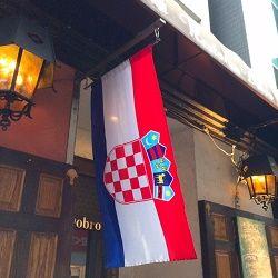 クロアチアレストラン東京外観
