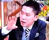 太田光、「サンデージャポン」の意外な舞台裏を暴露 「僕のボケは台本に書いてある」