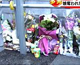 交通事故で娘を失った男性、再発防止の見守り活動中に飲酒運転の車にはねられ亡くなる = 島根