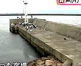 【動画】 大阪で釣り人が海に突き落とされた事件、中学生4人が補導される! 犯行の動機に驚き
