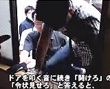 【動画】 安保反対派の学生に公安1課が家宅捜索し揉み合いに ゲンダイ記者が巻き込まれる