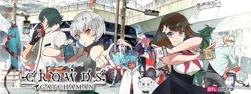 日テレのアニメP「アニメの原作が売れても2期制作には繋がらない理由」を明かす!