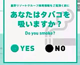 松本人志が嫌煙者に持論を展開 「もともと吸わない人は寛大 やめた人の嫉妬心」 「やめて良かったこともない」