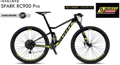 SPARK-RC900-Pro