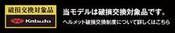 banner_hasonkoukan