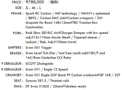 SPARK-RC900-WC_SPEC