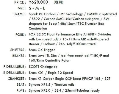 SPARK-RC900-Pro_SPEC