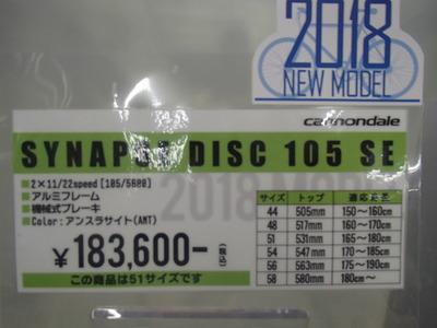 P1290480