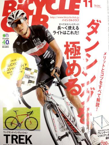 自転車屋 札幌市 西区 自転車屋 : サイクルファクトリーおすすめ ...