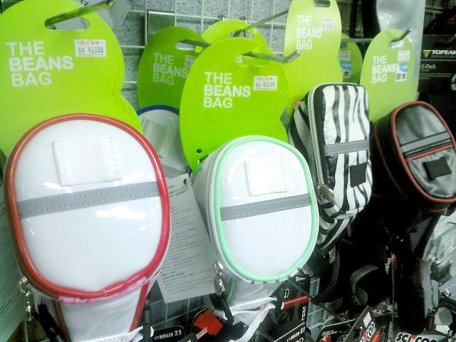 自転車屋 札幌市 西区 自転車屋 : サドルバッグの他、自転車に ...