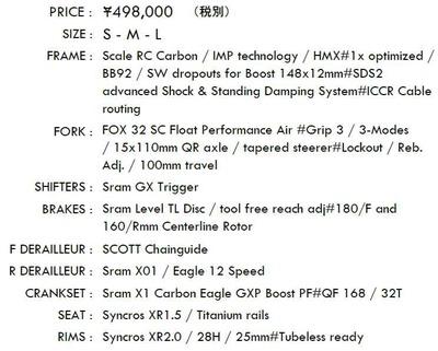 SCALE-RC900-Pro_SPEC