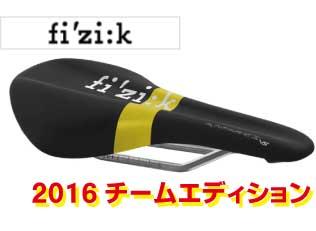 2016teamtop