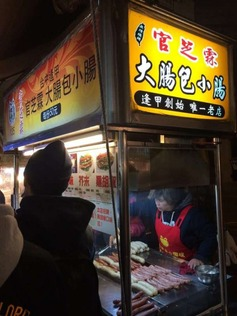 Ningxia-Night-Market-e1473738374379