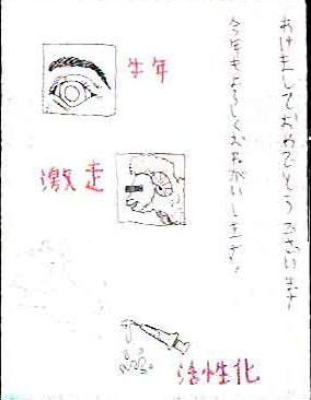 神戸連続児童殺傷事件(こうべれんぞくじどうさっしょうじけん)は、1997... 神戸連続児童殺傷