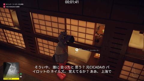 hitman2-hokaido-003