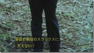 kasou-S1801-013