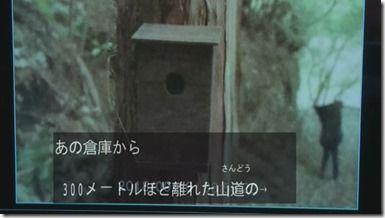 kasou-S1801-011