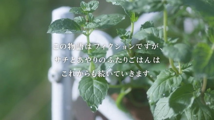 shinmai12-008