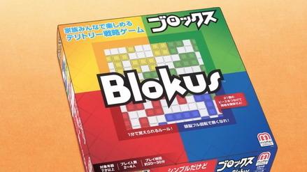 tobakubu10-010