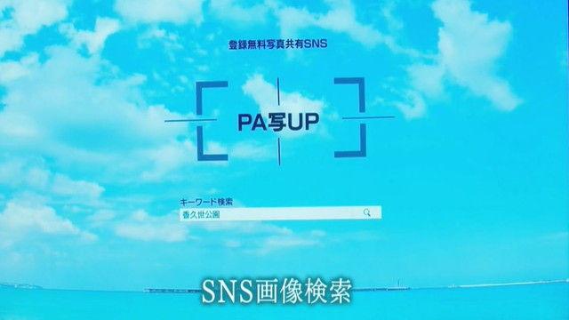 kasou-S17-05-011