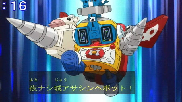 heybot48-016-2