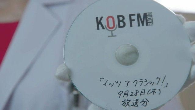 kasou-S17-04-007