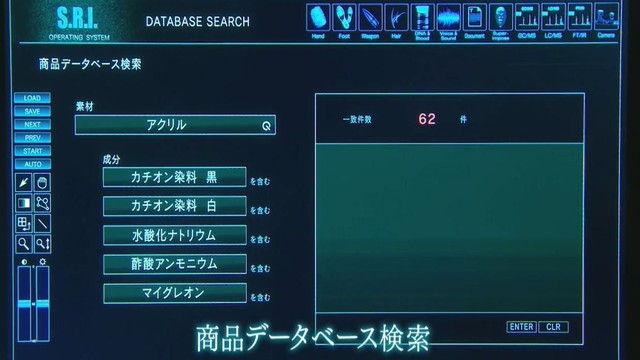 kasou-S17-13-009