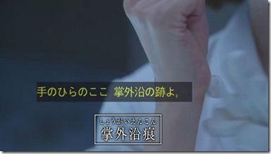kasou-S1801-010