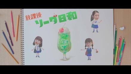 houkagosoda-001