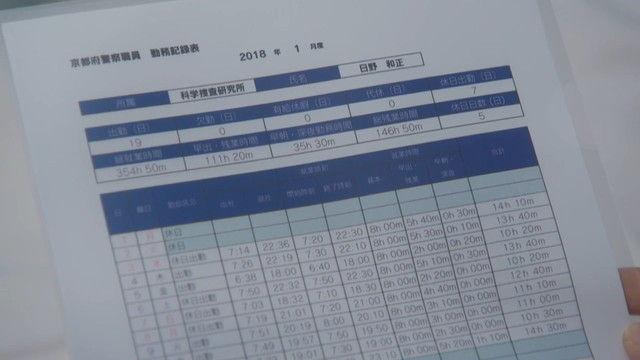 kasou-S17-17-007