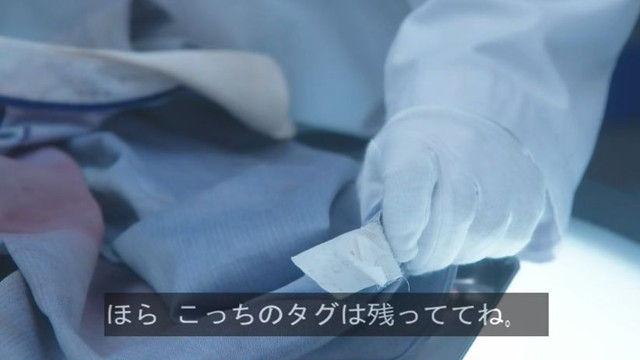 kasou-S1802-005
