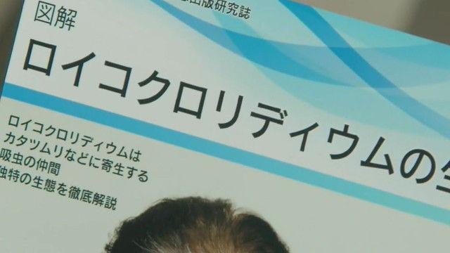 kasou-S17-05-008