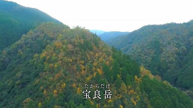 kasou-S17-08-007