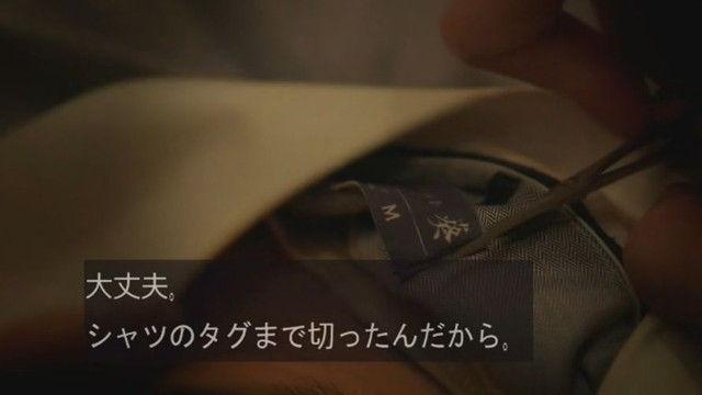 kasou-S1802-004