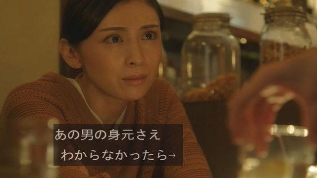 kasou-S1802-006