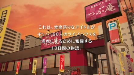 idolls05-001