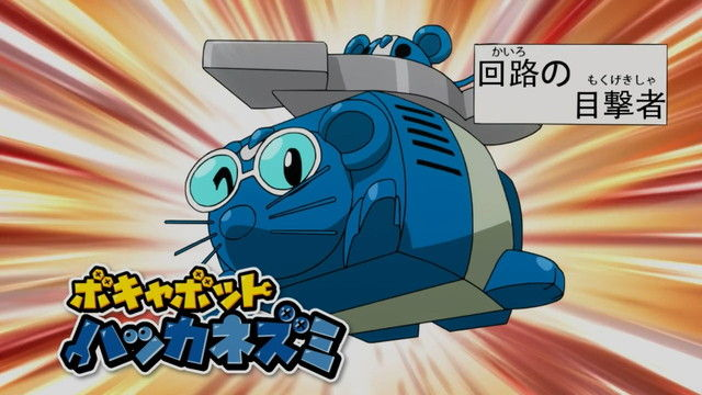 heybot37-005