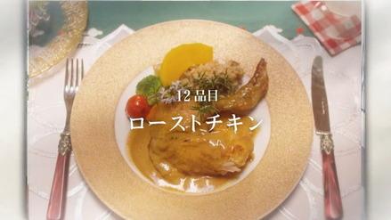 shinmai12-001