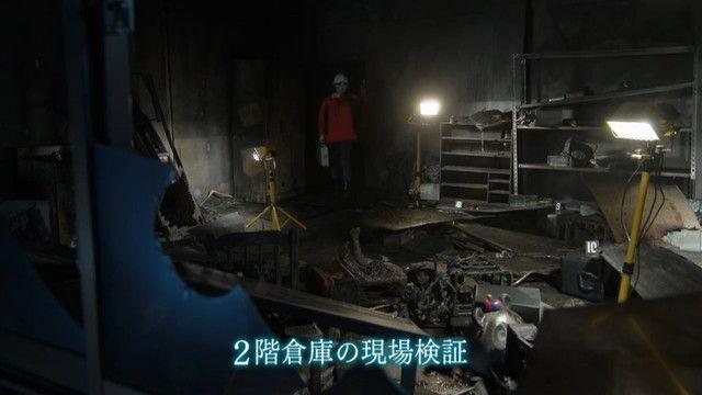 kasou-S17-17-002